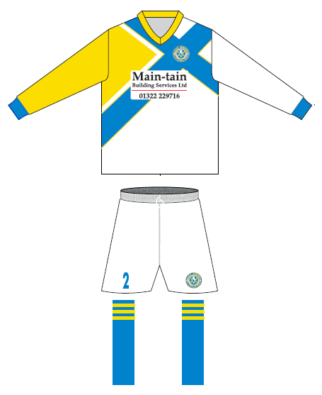 Away Kit Competition
